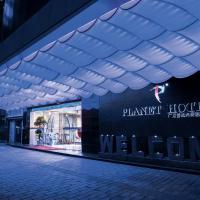 Guangzhou Planet Hotel, hotel v mestu Guangzhou