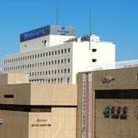 ホテルメトロポリタン高崎、高崎市のホテル