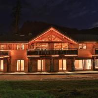 Hôtel Chalet Flo