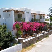 Aegeo Inn, hotel in Antiparos