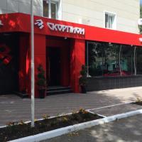 Отель Скорпион