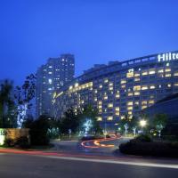 Hilton Nanjing Riverside, hotel in Nanjing