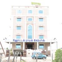Hotel Royal Chambers, hotel near Coimbatore International Airport - CJB, Coimbatore