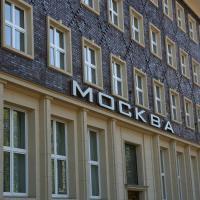 Moskva Hotel، فندق في كالينينغراد