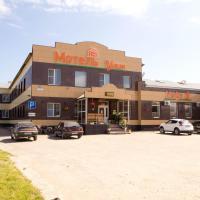 Мотель Уют, отель в Пудоже