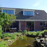 't Laaisterplakky, hotel in Oude Bildtzijl
