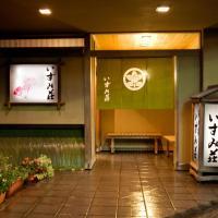 Izumi-so, hotel in Gero