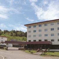 大雪山白金観光ホテル、美瑛町のホテル