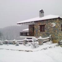 Diaselon, hotel in Elatochori