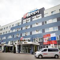 Аврора Бизнес Отель и Спа, отель в Курске