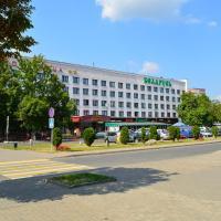Гостиница Беларусь, отель в Новополоцке