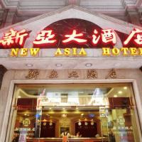New Asia Hotel, hotel di Guangzhou