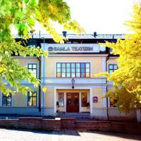 Best Western Hotel Gamla Teatern, hotel in Östersund