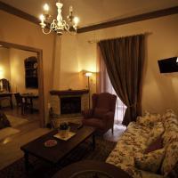 Margit Suites Hotel, ξενοδοχείο στο Καρπενήσι