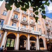 Отель Селигер, отель в Твери