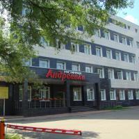 Андреевка Отель, отель в Андреевке