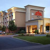 Hampton Inn & Suites Montreal-Dorval, hotel em Dorval
