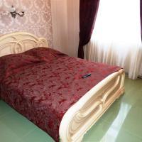 Отель Элизий, отель в Арамиле