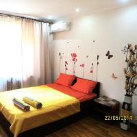 Best-BishkekCity Apartment 3