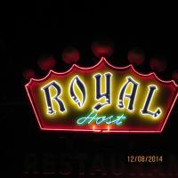 Royal Host Motel, hotel in Las Cruces