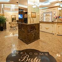 Boutique Hotel Buta, hotel in Minsk