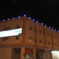 Lavina Hotel Apartments, hotel em Sacaca