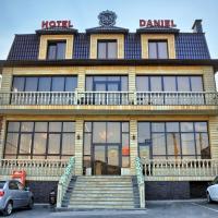 Отель Daniel