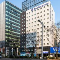 Daiwa Roynet Hotel Nagoya Eki Mae, hotel in Nagoya