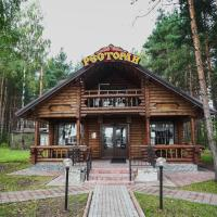 Гостинично-ресторанный комплекс Подворье, отель в Покрове
