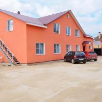 Гостевой Дом Добрино, отель в городе Dobrino