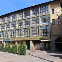 Misteriya Hotel, hotel near Kharkiv International Airport - HRK, Kharkiv