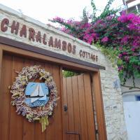Charalambos Holiday Cottage, hotel in Kalavasos