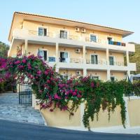 Alonakia Hotel, hôtel à Agios Gordios