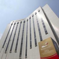 レンブラントホテル大分、大分市のホテル