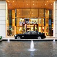 重慶凱賓斯基酒店,重慶的飯店