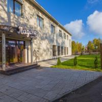 Ладога Отель, отель в Петрозаводске
