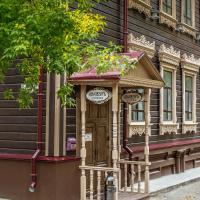 Гостиница Абажуръ, отель в Томске