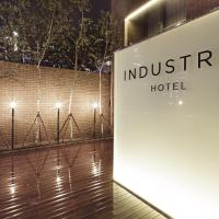 Industrie Business Hotel