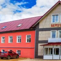 Гостевой Дом Береговая, отель в Осташкове
