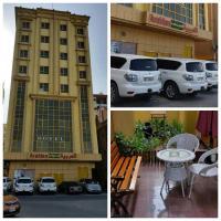 Arabian Hotel Apartments, hotel near Sharjah International Airport - SHJ, Ajman