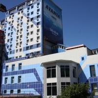 Отель Аванта, отель во Владивостоке