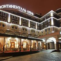 Business Hotel Continental, hotel in Belgorod
