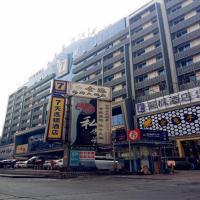 7Days Inn Shenzhen Huaqiangnan, hotel in Shenzhen