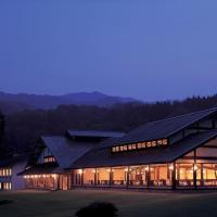十和田プリンスホテル、小坂町のホテル