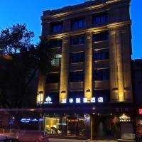 Harbin Kai Rui Hotel, hotel in Harbin