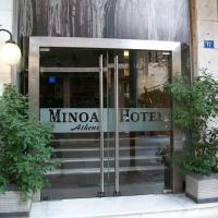 Minoa Athens Hotel, отель в Афинах