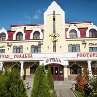 Отель Охотничья Усадьба, отель в Пушкине