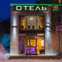Mini Hotel Rooms & Breakfast, hotel in Murmansk