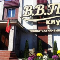 VVP Club Hotel, hotel in Tiraspol