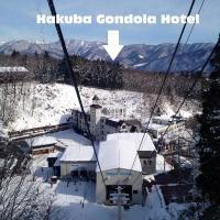 Hakuba Gondola Hotel, hotel in Hakuba